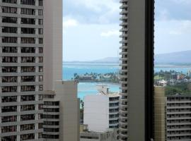 Great Studio with View in Waikiki Honolulu USA
