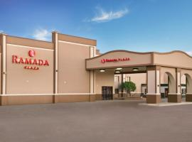 Hotel Photo: Ramada Plaza by Wyndham Gillette Conference Center