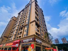 Vidicl Serviced Apartment Jinyu Huafu Branch Zhuhai China