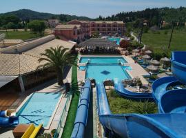Sidari Waterpark Sidárion Greece