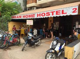 A picture of the hotel: Dream Home Hostel 2