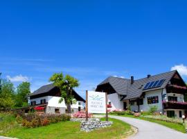 Hotel Photo: Plitvice Miric Inn