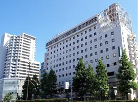 A picture of the hotel: Okayama Washington Hotel Plaza