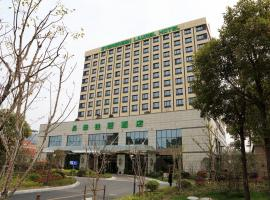 Evergreen Laurel Hotel, Shanghai Shanghái China