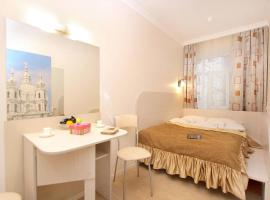 Hotel Photo: Guest House on Kazanskaya