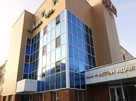 Hotel Photo: Altyn-Adam Hotel