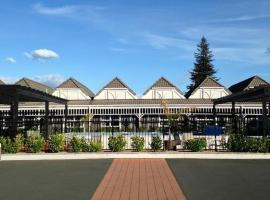 A picture of the hotel: Lake Rotorua Hotel