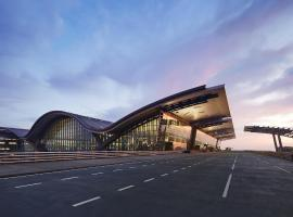 The Airport Hotel -Transit Only Doha Qatar