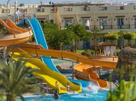 A picture of the hotel: Concorde El Salam Sharm El Sheikh Sport Hotel