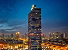 DAMAC Maison Dubai Mall Street Dubai United Arab Emirates