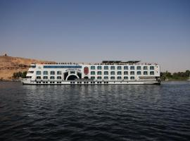 A picture of the hotel: M/S Royal Ruby - 04 & 07 Nights each Monday from Luxor - 03 Nights each Friday from Aswan