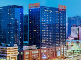 Shenyang Rich Gate Hotel Shenyang China