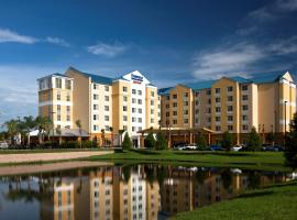 Fairfield Inn Suites by Marriott Orlando At SeaWorld, Orlando