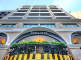 Hotel Photo: Aspira Skyy Sukhumvit 1