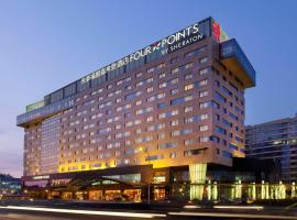 Four Points By Sheraton Beijing, Haidian Beijing China