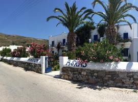 Hotel photo: Pension Askas