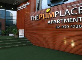 A picture of the hotel: The Plimplace 2