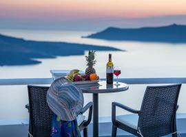 Asma Suites Fira Greece