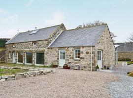Hotel Photo: Lower Towie Steading