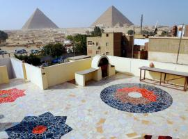 Hotel Photo: Pyramids Loft Homestay