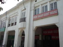 Prem Sagar Guest House New Delhi India