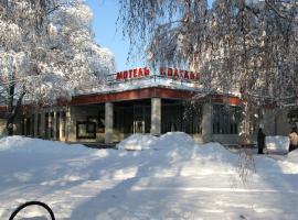 Hotel Photo: Motel Poltava