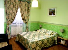 Holiday Sunny Roma B&B Rome Italy
