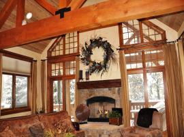 Hotel Photo: Premier East Vail Residences by Gore Creek