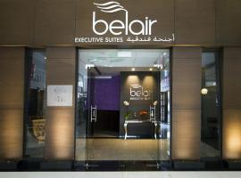 Belair Executive Suites Manama Bahrain