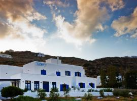Avra Pension Ios Chora Greece