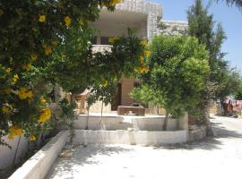 Hotel Photo: Beit Ummar Hostel