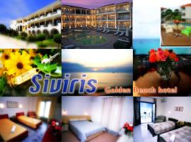 Siviris Golden Beach Siviri Греция