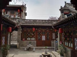 Hotel Photo: Pingyao Weikui Folk Inn