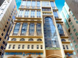 Zowar International Hotel Al Madinah Саудитска Арабия