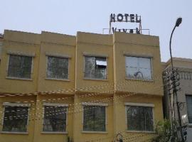Hotel near Pakistan