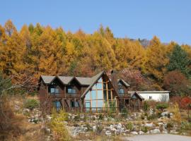 Chalet Resort Pyeongchang  South Korea