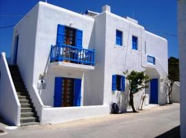 Marinas' Studios Ornos Greece