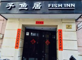 Shanghai Fish Inn East Nanjing Road Shanghai China