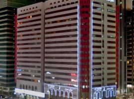 City Seasons Al Hamra Hotel Abu Dhabi United Arab Emirates