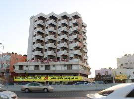 Hotel Photo: Rawaa Grand