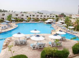 Noria Resort Namaa Bay Sharm El Sheikh Egypt