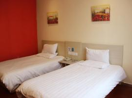 Hotel Photo: Hanting Express Qingdao Wusi Square