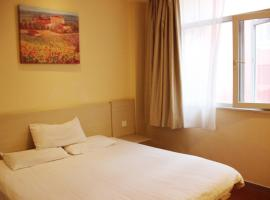 Hotel Photo: Hanting Express Lanzhou Qingyang Road