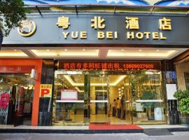 Hotel Photo: Gangrun Yuebei Hotel