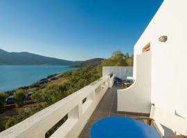 Hotel Photo: Elounda Island Villas