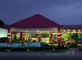 Hotel Photo: Holiday Palace Casino Resort Sihanoukville