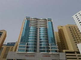 Hotel Photo: Classic Tower