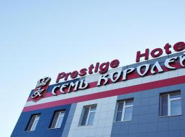 Hotel Photo: Prestige Hotel Seven Kings