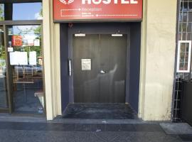 Hotel photo: EBS Sydney Hostel