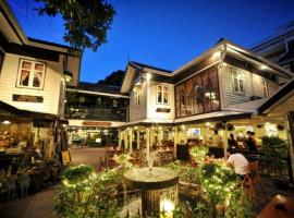 Hotel Photo: Silom Village Inn
